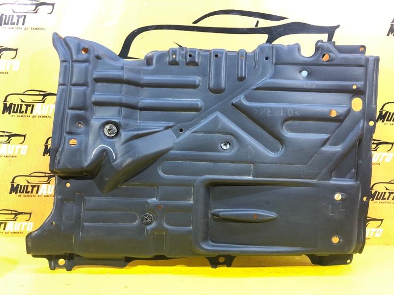 Защита днища Toyota Highlander 3 XU50 2013