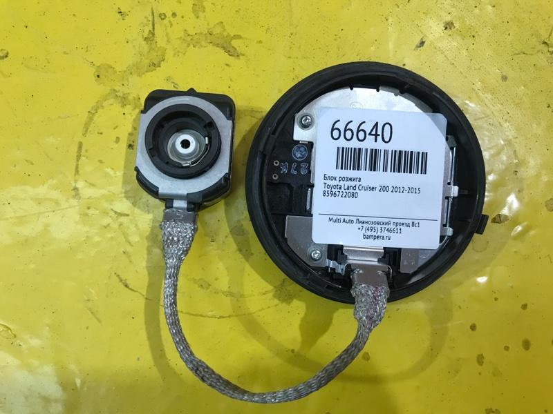 Блок розжига Toyota Land Cruiser 200 2012