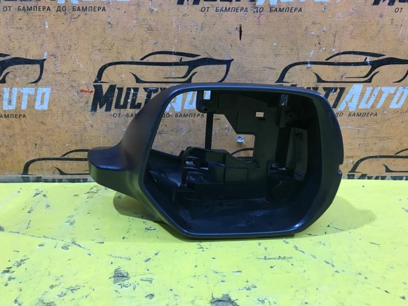Корпус зеркала Honda Cr-V 4 2012 передний правый