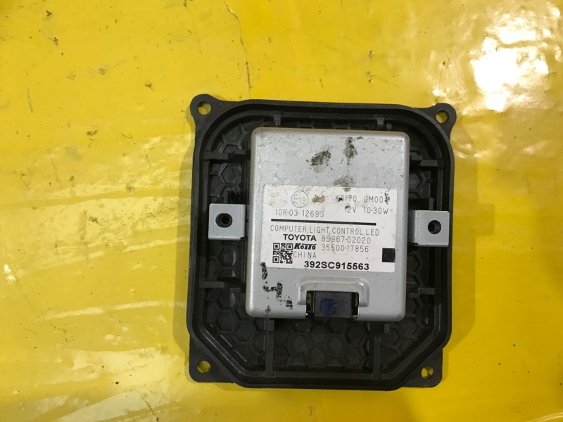 Блок фары Toyota Highlander 3 XU50 2013