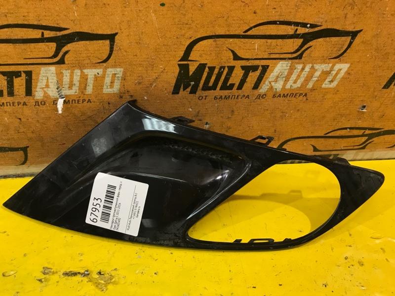 Накладка противотуманной фары Opel Zafira C 2011 передняя правая