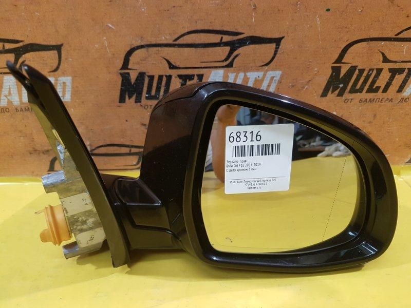 Зеркало Bmw X6 F16 2014 правое
