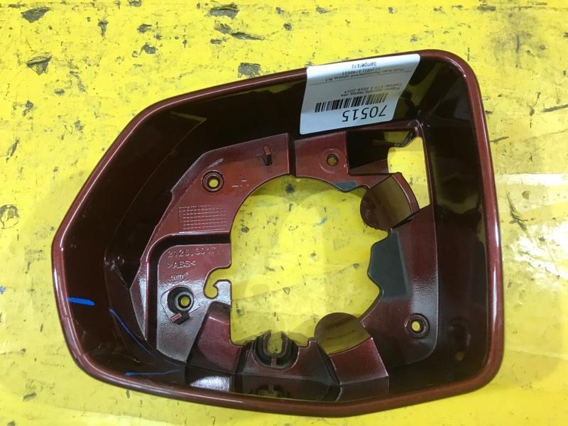 Корпус зеркала Cadillac Xt5 1 2016 передний левый