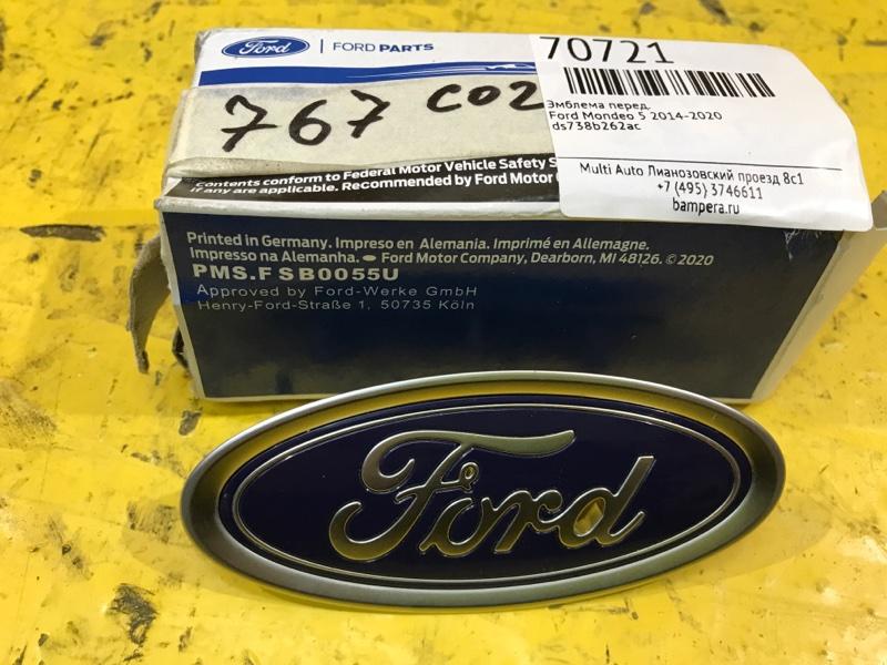 Эмблема Ford Mondeo 5 2014 передняя