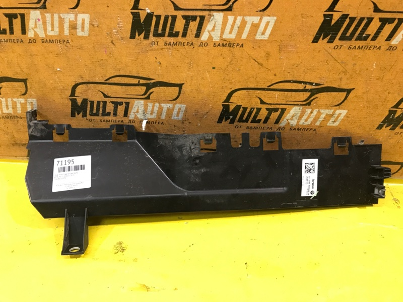 Дефлектор радиатора Bmw X5 F15 2013 передний