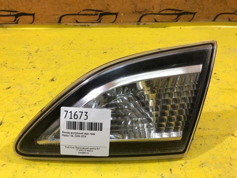 Фонарь внутренний Mazda 3 BL 2008 задний правый