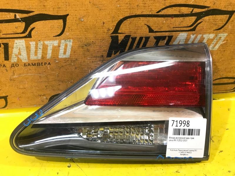 Фонарь внутренний Lexus Rx 3 2012 задний правый
