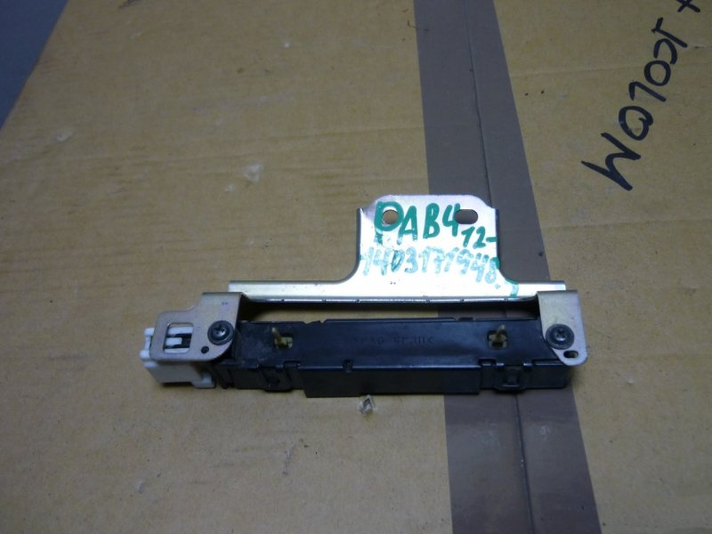 Антенна ключа Toyota Rav4 40 2013
