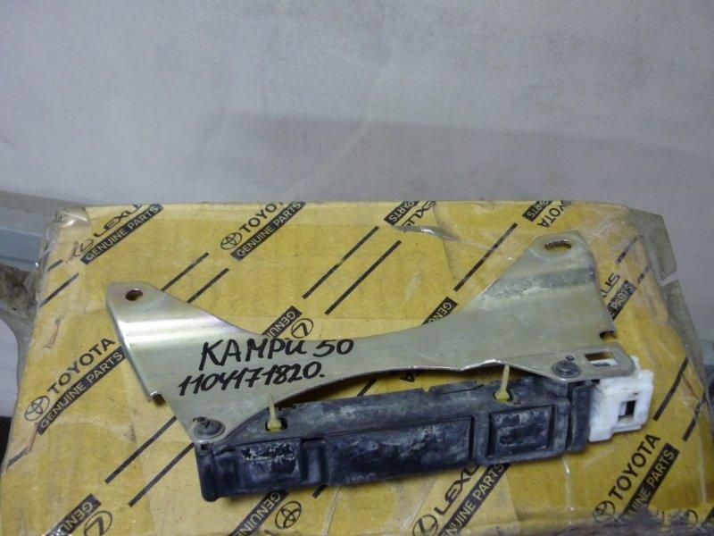 Антенна ключа Toyota Camry 50 2011