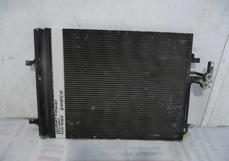 Радиатор кондиционера Ford Mondeo 4 2006