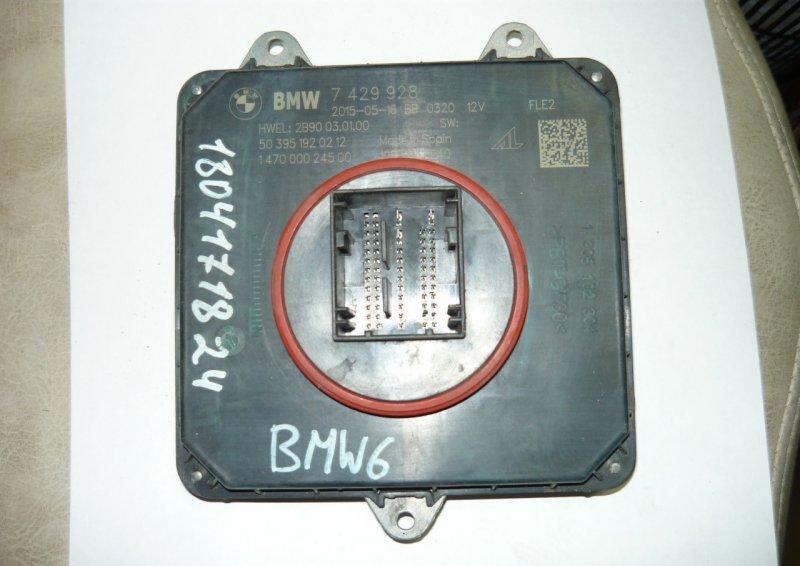 Блок управления фарой Bmw 6 F06 2011