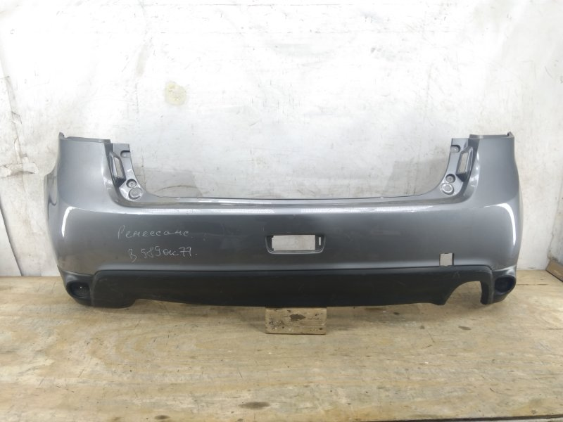 Бампер Mitsubishi Asx 1 2013 задний