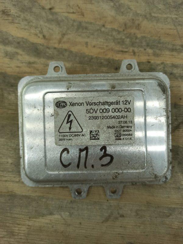 Блок розжига Kia Sportage 3 SL 2010
