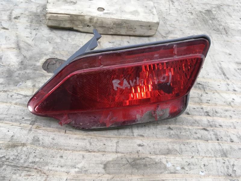 Фонарь противотуманный Toyota Rav4 40 2012 задний правый