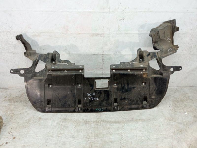 Защита двигателя Honda Crv 4 2012