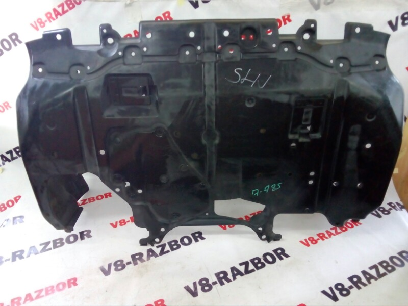 Защита двигателя Subaru Forester SHJ FB20A 2010 передняя