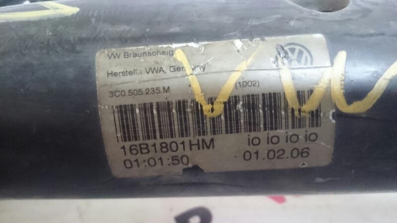 Балка подвески Volkswagen Passat B6 2006 задняя