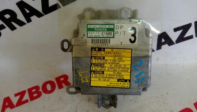 Блок управления аирбаг Toyota Corona Premio AT211 7A-FE 2000