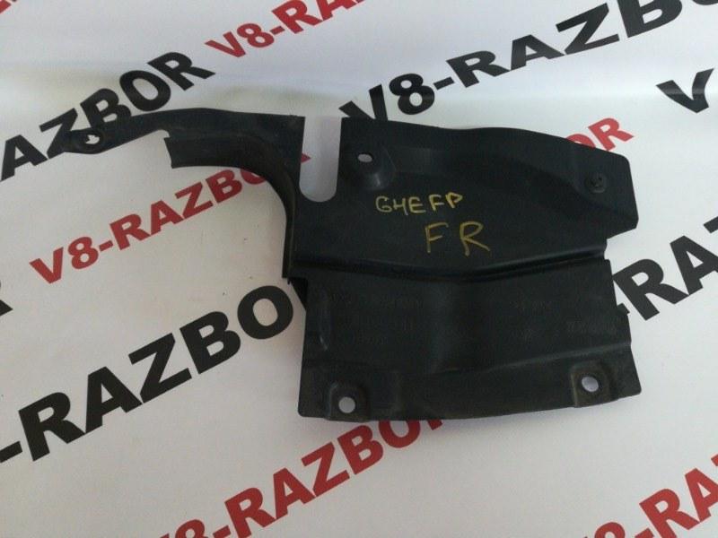 Защита двигателя Mazda Atenza GHEFP LF 2008 правая