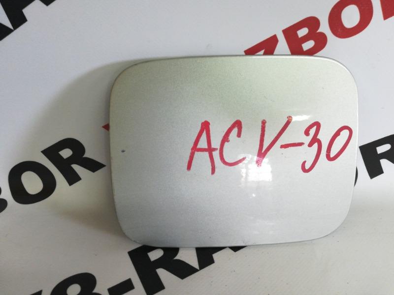 Лючок бензобака Toyota Camry ACV30 2AZFE 2004