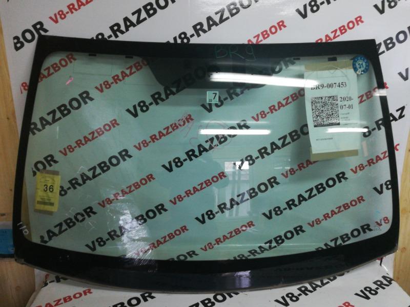 Стекло лобовое Subaru Outback BR9 EJ253 2009