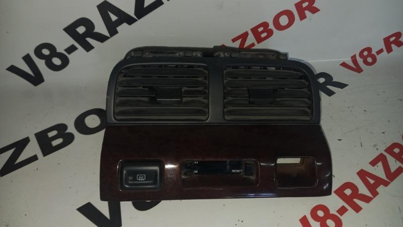 Часы Nissan Cefiro A32 VQ20DE 1997