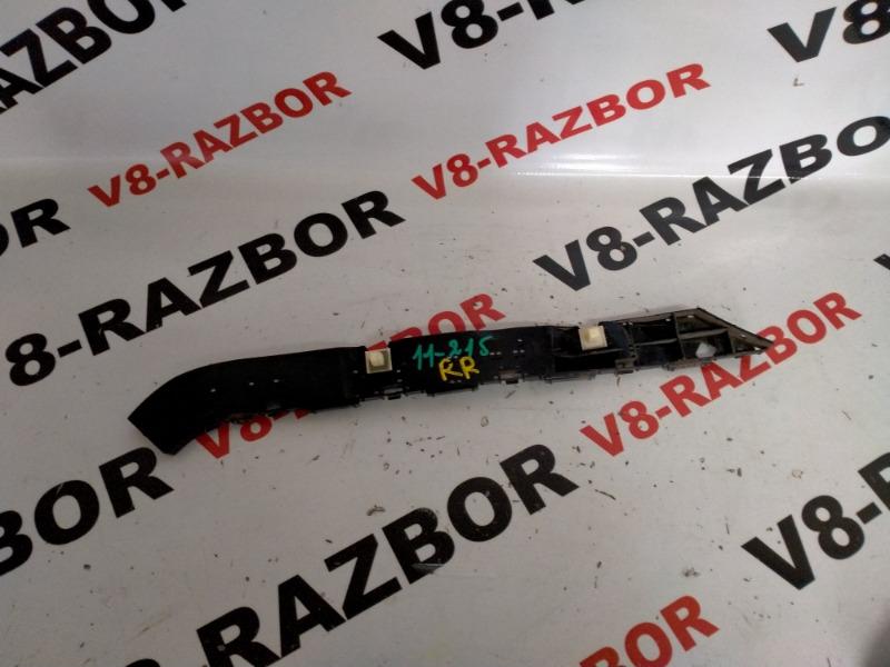 Крепление бампера Subaru Forester SHA FB25B 2012 заднее правое