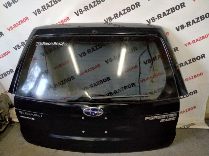 Дверь багажника Subaru Forester SHA FB25B 2012