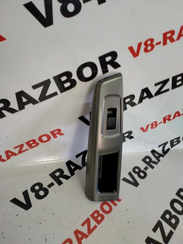 Блок управления стеклами Subaru Forester SHA FB25B 2010 задний правый