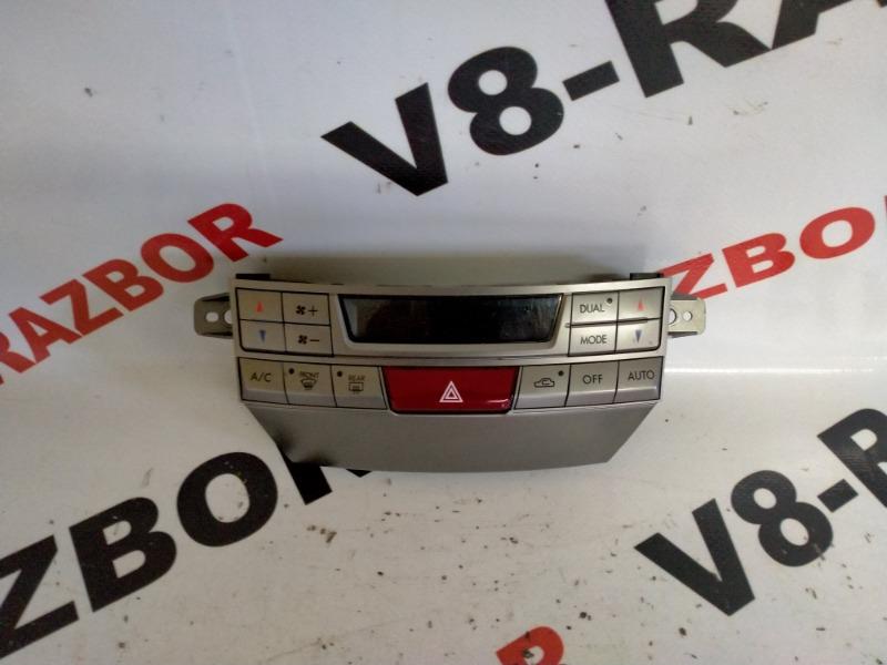 Блок управления климат-контролем Subaru Outback BR9 EJ253 2011