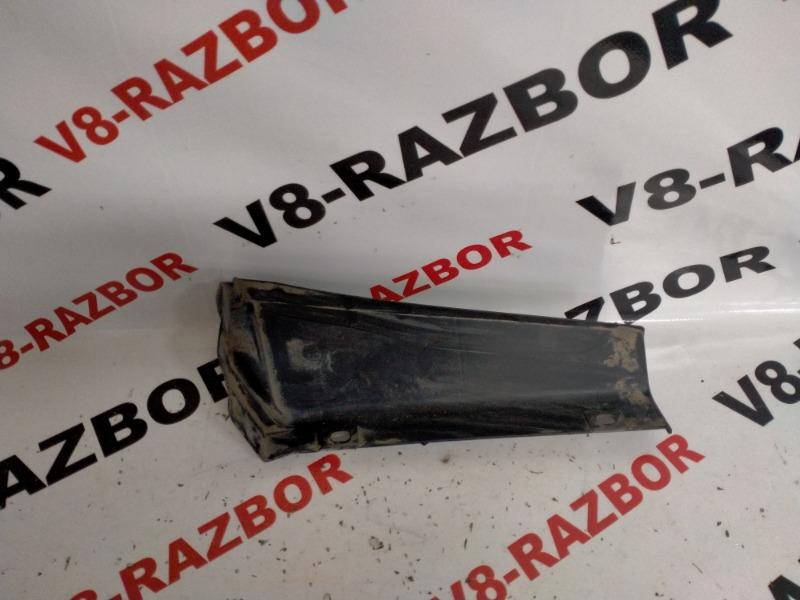 Крепление бампера Subaru Outback BR9 EJ253 2011 заднее правое нижнее