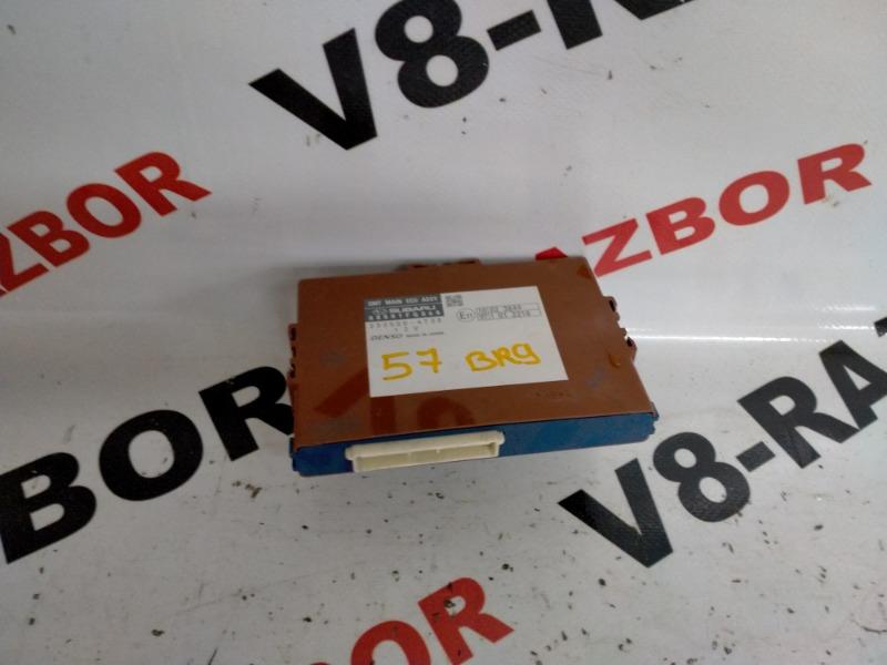 Блок управления Subaru Outback BR9 EJ253 2011
