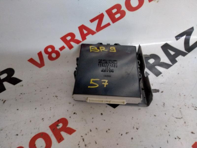 Блок иммобилайзера Subaru Outback BR9 EJ253 2011