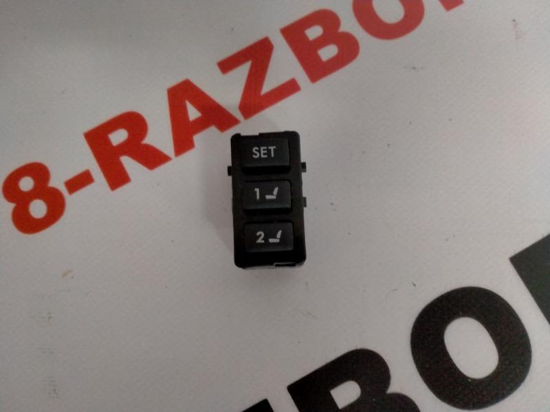 Кнопка памяти сидений Subaru Outback BR9 EJ253 2010