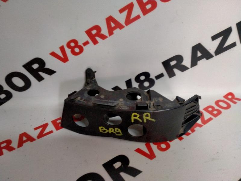 Крепление бампера Subaru Outback BR9 EJ253 2010 заднее правое верхнее