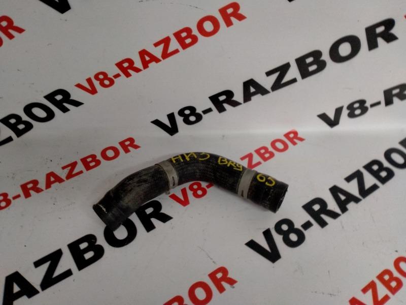 Патрубок радиатора Subaru Outback BR9 EJ253 2010 нижний