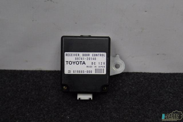 Блок управления Toyota Celica ZZT230 2ZZ
