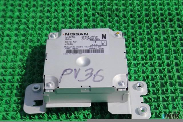 Блок управления климат-контролем Nissan Skyline PV36