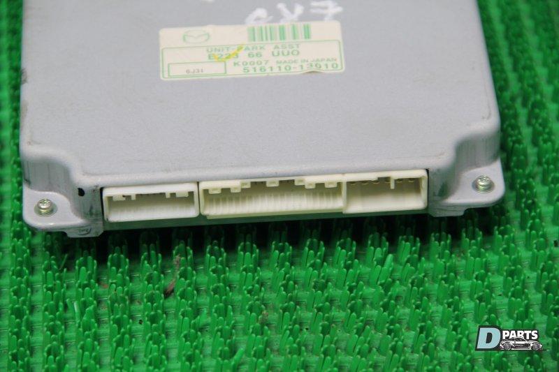 Блок управления парковкой Mazda Cx7 E3P-100363 L3VDT