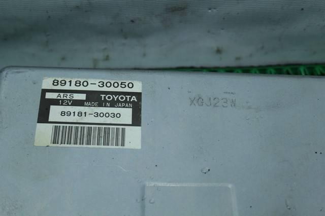 Блок управления рулевой рейкой Toyota Aristo JZS161 2JZGTE