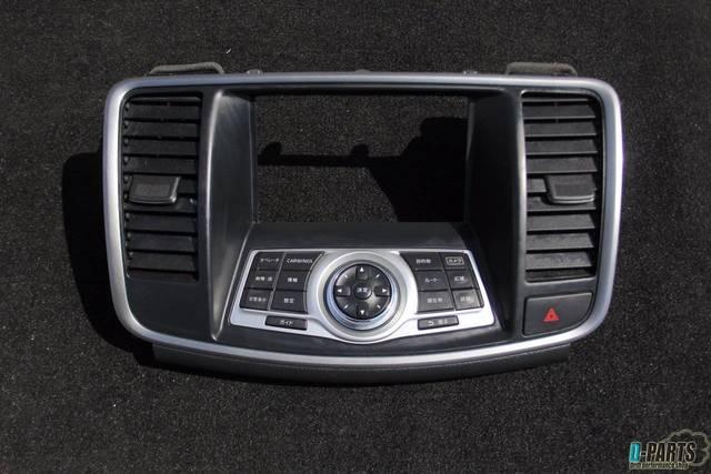 Блок управления климат-контролем Nissan Teana J32