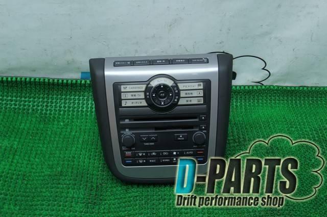 Магнитофон Nissan Murano PNZ50