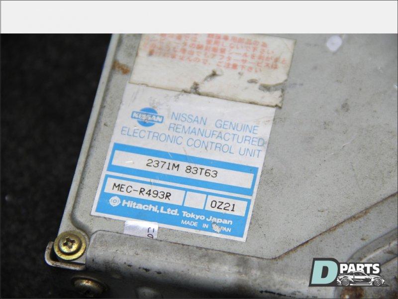 Блок управления двс Nissan