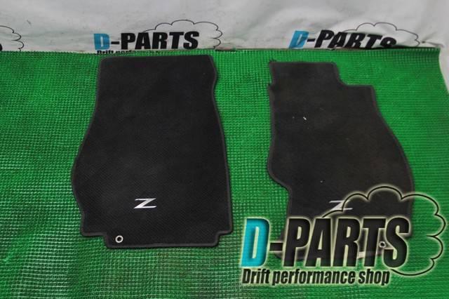 Коврики комплект Nissan Fairlady Z Z33