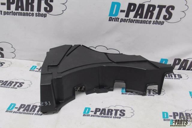 Обшивка багажника Nissan Fairlady Z Z33