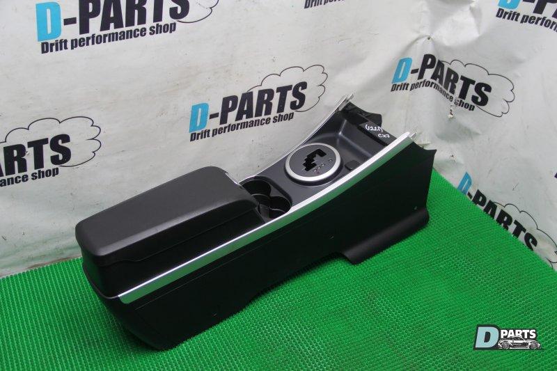 Подлокотник Mazda Cx7 E3P-100363 L3VDT