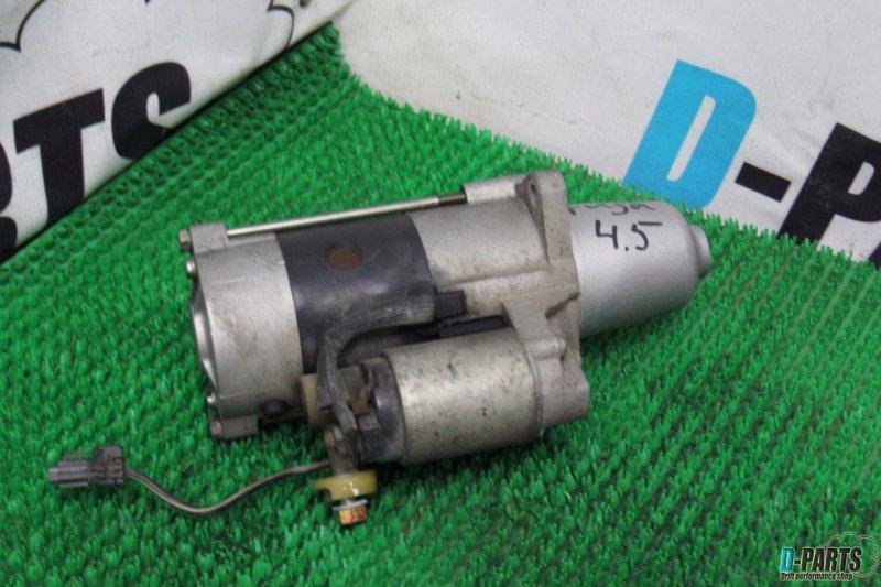 Стартер Nissan Fuga FX45 VK45DE