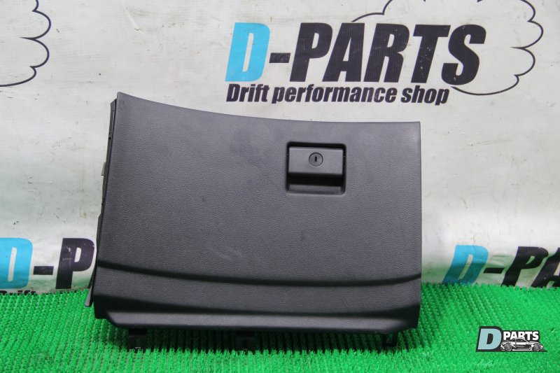 Бардачок Nissan Skyline PV36-205509 VQ35HR