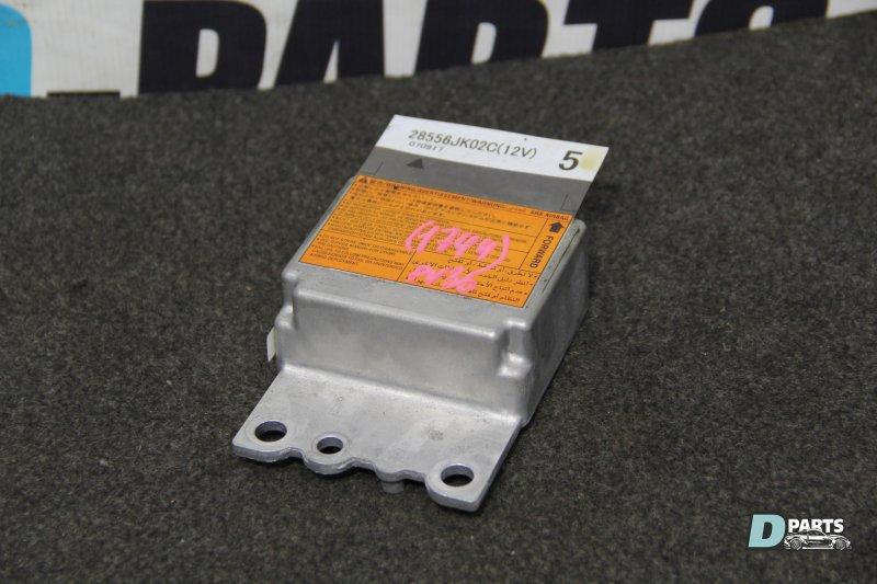 Блок airbag Nissan Skyline PV36-205509 VQ35HR