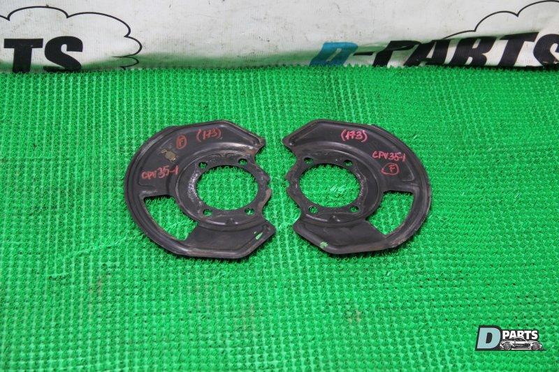 Защита тормозного диска Nissan Skyline CPV35-507762 VQ35DE 2004